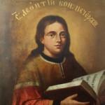 Leontiy kanonarh copy