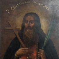 Сщмч. Лукиан священномученик (+1243)