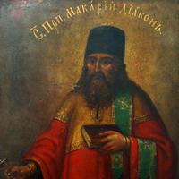 Прп. Макарій диякон (XIII- XIV)