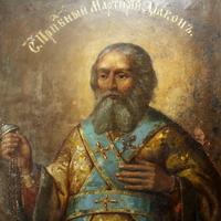 Прп. Мартирий диакон (XIII-XIV)