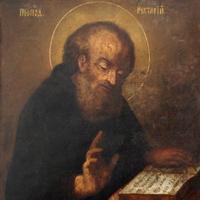 Прп. Нектарий схимник (XII)