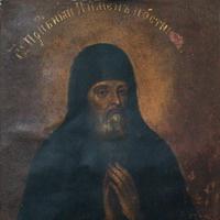 Прп. Пимен посник (XIII-XIV)