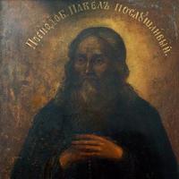 Прп. Павел послушливый (XIII-XIV)