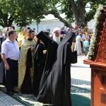 День Крещения Киевской Руси