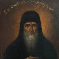 Прп. Феодор, князь Острожский (XIV -XV)