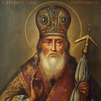 Прп. Феофіл, єпископ Новгородський (+1482)