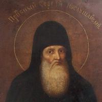 Прп. Сергій послушливий (близько XIII)