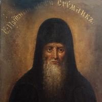 Прп. Сисой схимник (XIII)