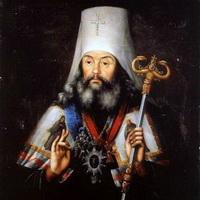 Свт. Филарет, митрополит Киевский и Галицкий (1779-1857)