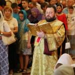 Неделя 11-я по Пятидесятнице