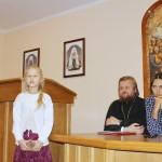 На молодежной встрече говорили о проблемах поколений в семье