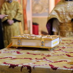 Неделя 20-я по Пятидесятнице, память свв. отцов VII Вселенского Собора
