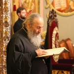 «Монашество — це блаженство»