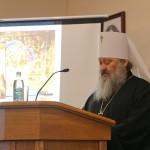 Слово на открытии Международной научной конференции (видео) «Паисиевские чтения»
