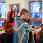 Молодежная встреча была посвящена событию Рождества Христова