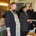У Лаврі відкрилася виставка «Миколаївська»