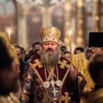 «…Святе Николае, по имени твоему тако и житие твое!»