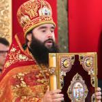 В день памяти сщмч. Владимира богослужения возглавил Предстоятель УПЦ
