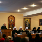 International Conference on the 100th anniversary of the death of metropolitan St. Vladimir