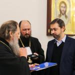 Наместник наградил участников конференции