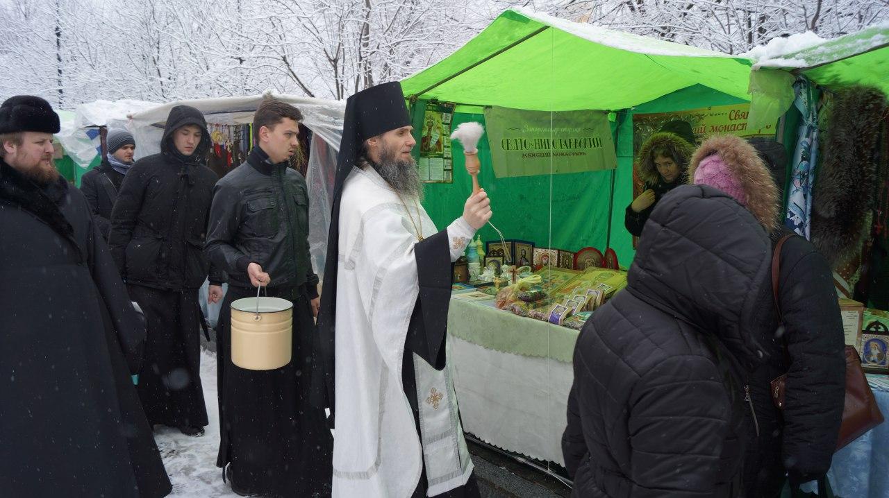 lavra.ua/wp-content/uploads/2018/02/photo5471926839665600710.jpg