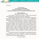 _Блаженнейшему-PDF_1 (2)