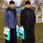 Жителям сел недалеко от Чернобыля оказали помощь