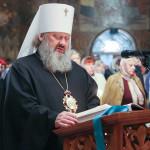 Неделя 23-я по Пятидесятнице. Казанской иконы Божией Матери
