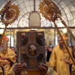Неделя 29-я по Пятидесятнице