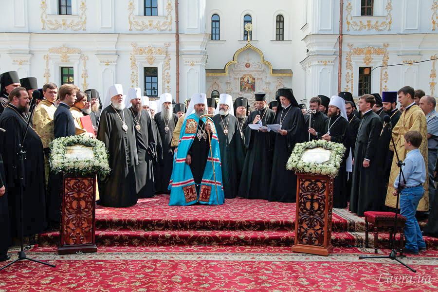 Константинопольська Православна Церква Його Блаженству Онуфрію, митрополиту Київському і всієї України