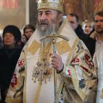 Неделя 34-я по Пятидесятнице, Собор Иоанна Предтечи