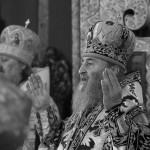 «Величай, душе моя, от Кессарии Василия Великого»