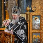 В Лавре совершены богослужения Марииного стояния