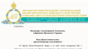 _Президенту-РУС-PDF-Выборы-2019_1 (2)