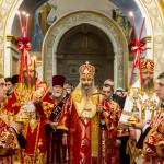 The second Sunday after Easter: of Myrrhbearing Women