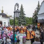 The Lavra Honores the Memory of Hieromartyr Vladimir (Bogoyavlenskiy)