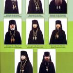 Трудами братии Лавры выпущен церковный календарь на 2020 год
