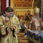 Неделя 14-я по Пятидесятнице. Попразднство Рождества Богородицы