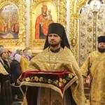 Неділя 19-та після П'ятидесятниці, святих отців VII Вселенського Собору