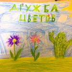 На занятиях Детской художественной школы изучали разные техники рисунка