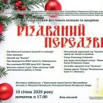 photo_2020-01-13_13-41-40