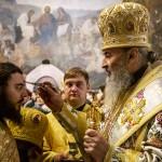 Неделя 25-я по Пятидесятнице, сщмч. Климента Римского