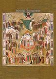 All Russian Saints