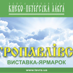 Петропавлiвська_2020-v2