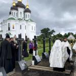 Владыка Павел совершил панихиду по Михаилу Литвиненко