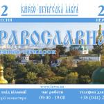 Покровська_2020_A4