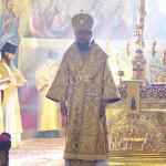 Неделя 8-я по Пятидесятнице, пророка Илии
