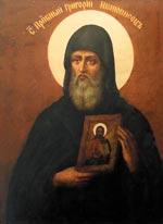 Grigoriy-icon