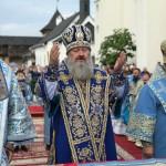 Владика Павел очолив богослужіння в Зимно