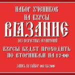 IMG-eab203095ffbb5bc4bdcd1f2a576b943-V